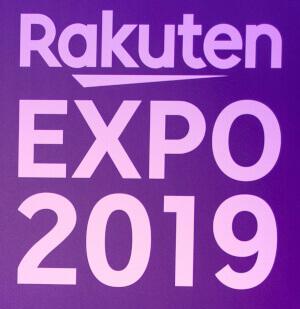 Rakuten_Expo_2019